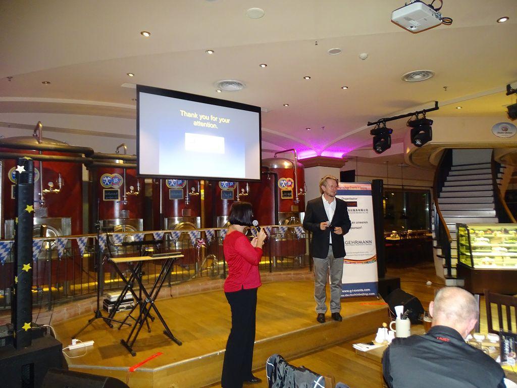 Beijing german inspired events services co ltd german for Hyundai motor myanmar co ltd